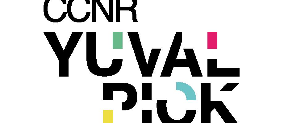OFFRE D'EMPLOI / RESPONSABLE DE LA DIFFUSION ET DE LA PRODUCTION / CCN DE RILLIEUX-LA-PAPE